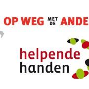 Logo OWMDA HH